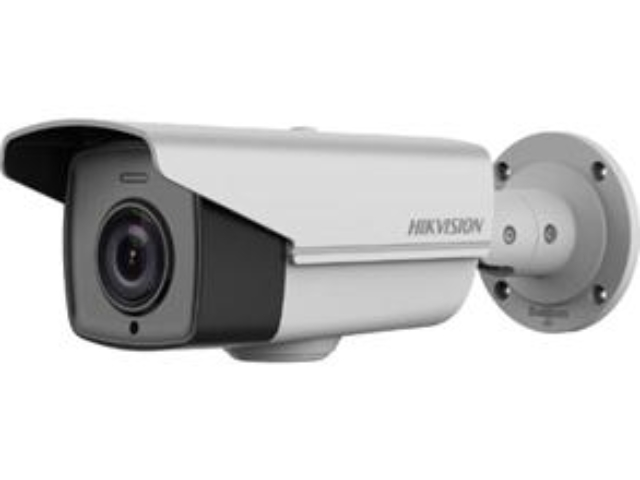 Hikvision Video Surveillance Systems Aldergrove | Langley | Abbotsford